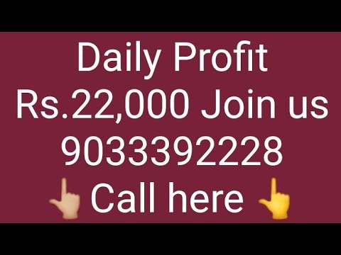 Crude Oil Trading | Daily Profit | Call Now 9033392228