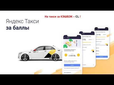 Презентация СИТИЛАЙФ 09 01 20 - Алсу Закирова и Максим Хромов