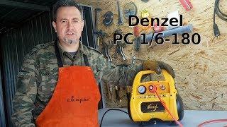 компрессор DENZEL PC 1/6-180