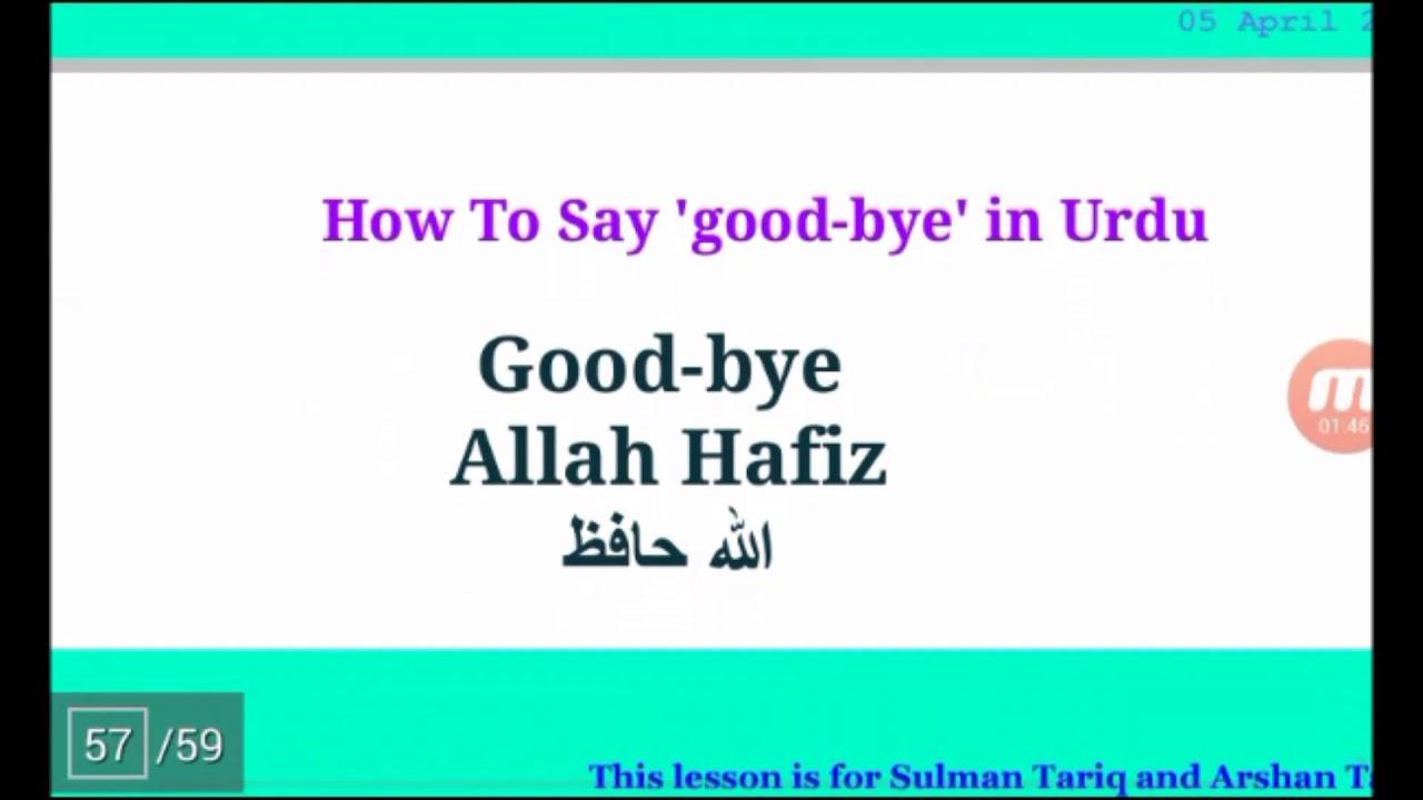 3 Way To Say 'Good bye' In Urdu