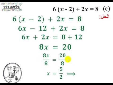 حل امتحان الرياضيات ف1 للصف التاسع منهاج الشراكة تقديم مدرس الرياضيات مرهف علوش