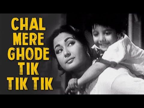 Chal Mere Ghode Tik Tik Tik - Kids Song | Lata Mangeshkar | Chirag Kahan Roshni Kahan