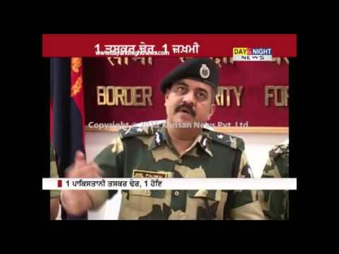 24-Kg heroin seized near Pakistan border in Amritsar