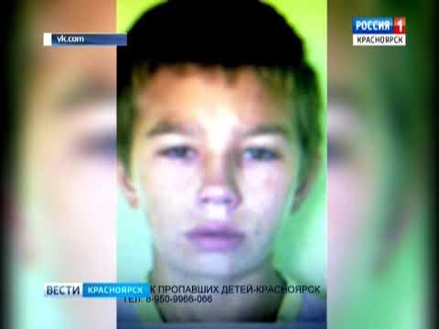 Из психоневрологического диспансера в Красноярске сбежал 15-летний Алексей Литвяков