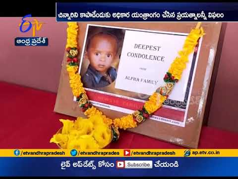 Tamil Nadu Child Sujith Trapped in Borewell | Declared Dead