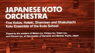 Koto Ensemble Of The Ikuta School - Shochikubai