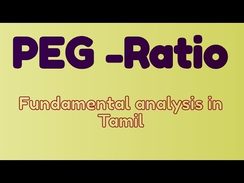 PEG – Price Earning to Growth (Ratio)| Tamil | Value investing