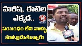 RTC Employees Protest In Front Of Barkatpura Bus Depot  Telugu News