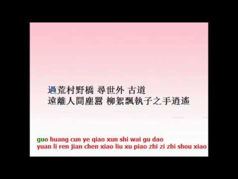 [Lyrics + Download] Jay Chou 周杰伦 - 红尘客栈 [Worldly Tavern] Hong Chen Ke Zhan