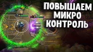 ПОВЫШАЕМ МИКРОКОНТРОЛЬ - DROPZONE ОБЗОР, GAMEPLAY