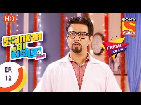 Shankar Jai Kishan 3 In 1 - शंकर जय किशन 3 In 1 - Ep 12 - 23rd August, 2017