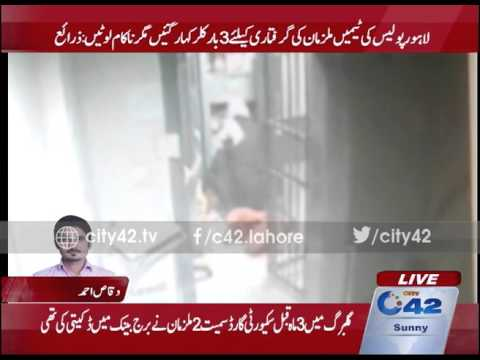 42Breaking: LHR police aware of Burj bank's robbery accused but unable to take action