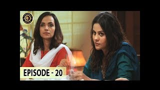 Nibah Episode 20 - Top Pakistani Drama