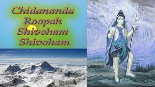 Chidananda Rupa Shivoham Shivoham