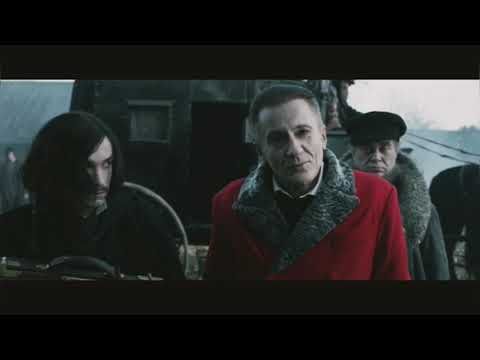 Гуро & Гоголь 18+ Не любили