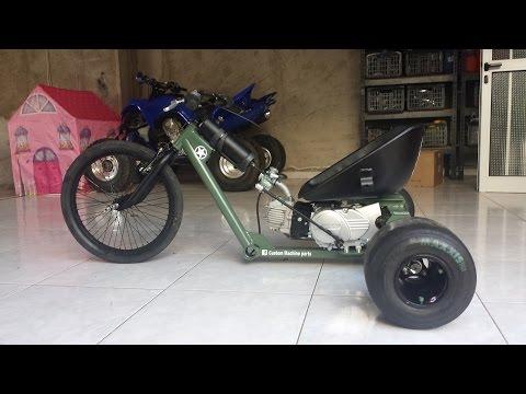 125cc drift trike. Black Bedroom Furniture Sets. Home Design Ideas