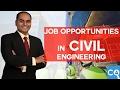 Job Opportunities in Civil Engineering
