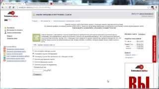 видео анализ ссылок сайта