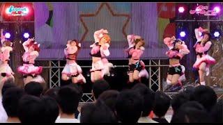 東大ラブライブ!のAqoursコピーダンスユニット、 Aqout(あこっと)です。 2019年五月祭公演 Day1:2019年5月18日@東京大学 第92回五月祭 【Aqout LoveLive!...