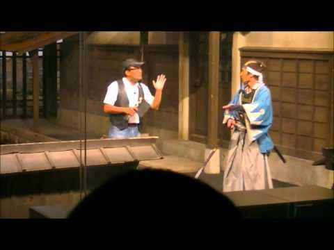 a show at TOEI KYOTO STUDIO PARK 2