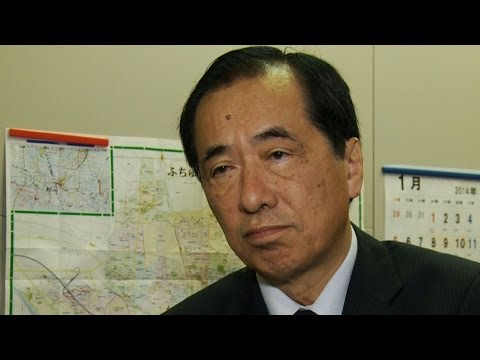 Ex-Japanese PM: Fukushima Meltdown Was Worse Than Chernobyl & Why He Now Opposes Nuclear Power (1/2)