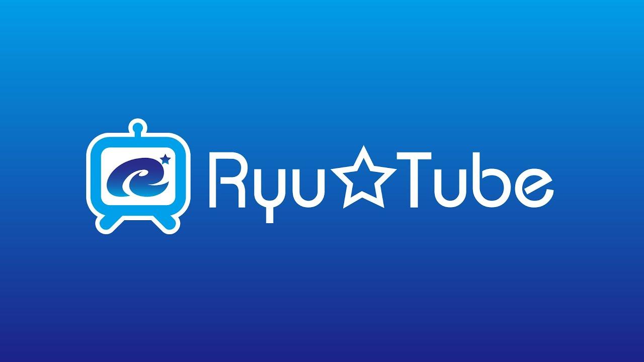 Ryu☆Tube 第6回 -BEMANI語り『Plan 8』-