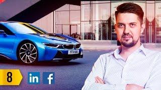 Что такое нетворкинг. BMW i8 за 11 млн. Состояние потока у предпринимателей