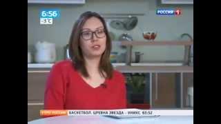 Ягоды Годжи Цена В Днепропетровске