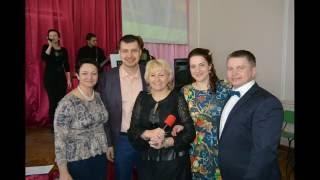 Поздравление с Днем свадьбы Александра и Юлии Юровских