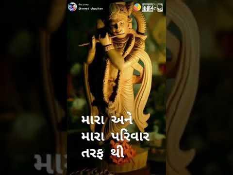 Jay Shri Kushana, Whatsapp Statas