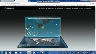 видео 2ip (2ip.ru), speedtest (speedtest.net), Яндекс . Интернетометр - обзор сервисов измерения скорости интернета.