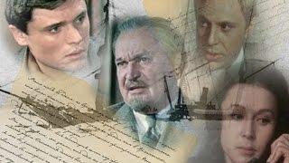 "Евгений Птичкин  Музыка из к -ф  ""Два капитана""  Eugene Ptichkin Music of to-film ""Two captains"""