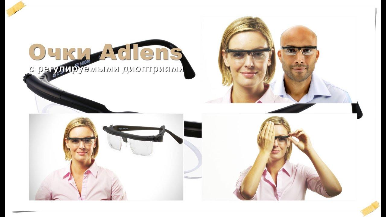 очки без оправы фото