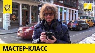 Онлайн фотошкола Олега Зотова. Урок №55: «Travel-фотография. Нью-Йорк»