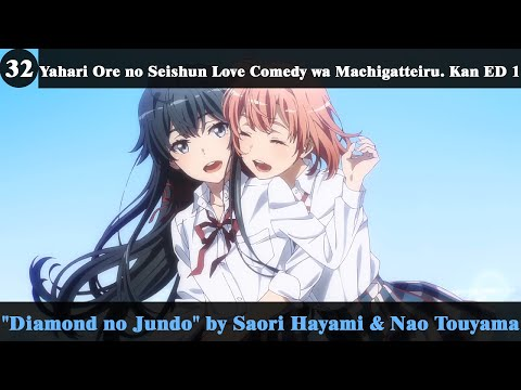Anime Analysis - DearS (Commentary) from YouTube · Duration:  9 minutes 45 seconds