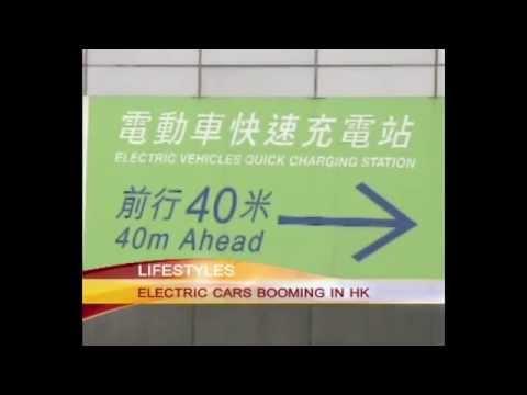 Electric cars boom in Hong Kong - Xinhua News