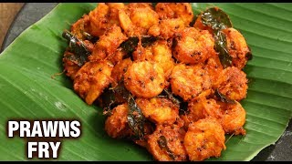 Prawns Fry | Street Style Shrimps Fry | How To Make Fried Prawns | Seafood Recipe | Tarika