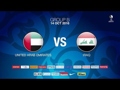 #AFCU19 GROUP B - United Arab Emirates vs Iraq - News Report