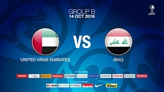 #AFCU19 GROUP B - United Arab Emirates vs Iraq - News Report