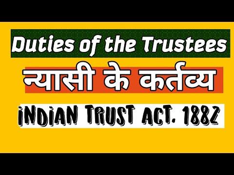 DUTIES OF THE TRUSTEES (न्यासी के कर्तव्य) ||INDIAN TRUST ACT, 1882||