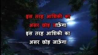 Is Tarah Aashiqui Ka - Karaoke - Imtihaan (1995) - Kumar Sanu