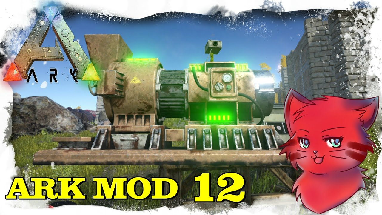 INDUSTRIAL GRINDER MOD # 12 - ARK SURVIVAL EVOLVED - YouTube