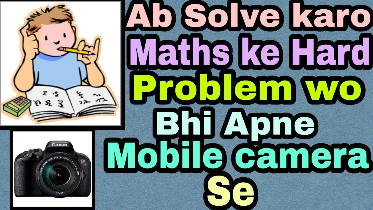 How to solve Math Problems easily in one click || Maths problem ...