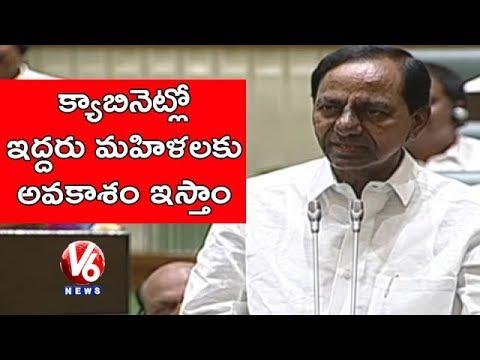 CM KCR Says