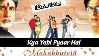 Kya Yahi Pyaar Hai || Full Audio Mp3 Song || Mohabbatein || Shahrukh Khan || Aishwarya Rai ||