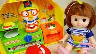 Baby Doll kitchen & Vacuum Larva toys 콩순이 뽀로로 부엌놀이