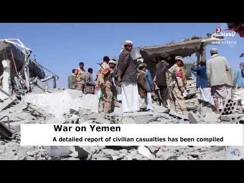 Saudi, allies used precision-guided arms in raids on Yemeni civilians