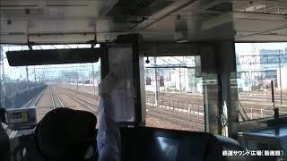 【車内放送】JR京都線・新快速(223系 台風19号接近・計画運休の案内 京都発車後)