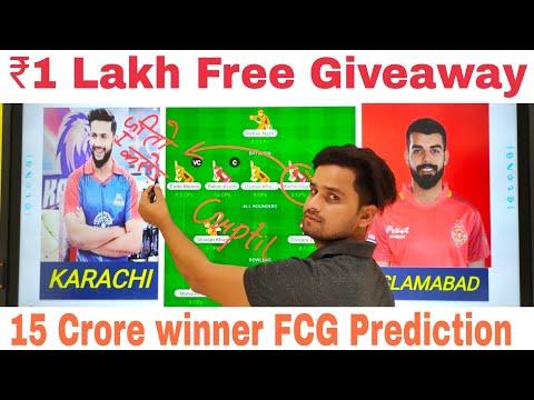 KAR vs ISL Dream11 Team Prediction | ISLAMABAD  vs KARACHI Dream11 | IU vs LQ Team, IU vs KK PSL