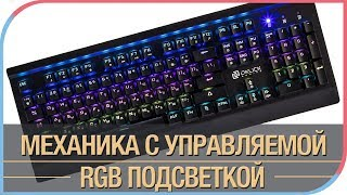 Oklick 950G IRON EDGE - теперь с полноценной RGB подсветкой